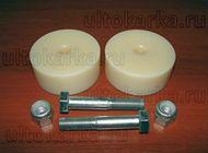 Проставки буфера сжатия подвески (цилиндрические)